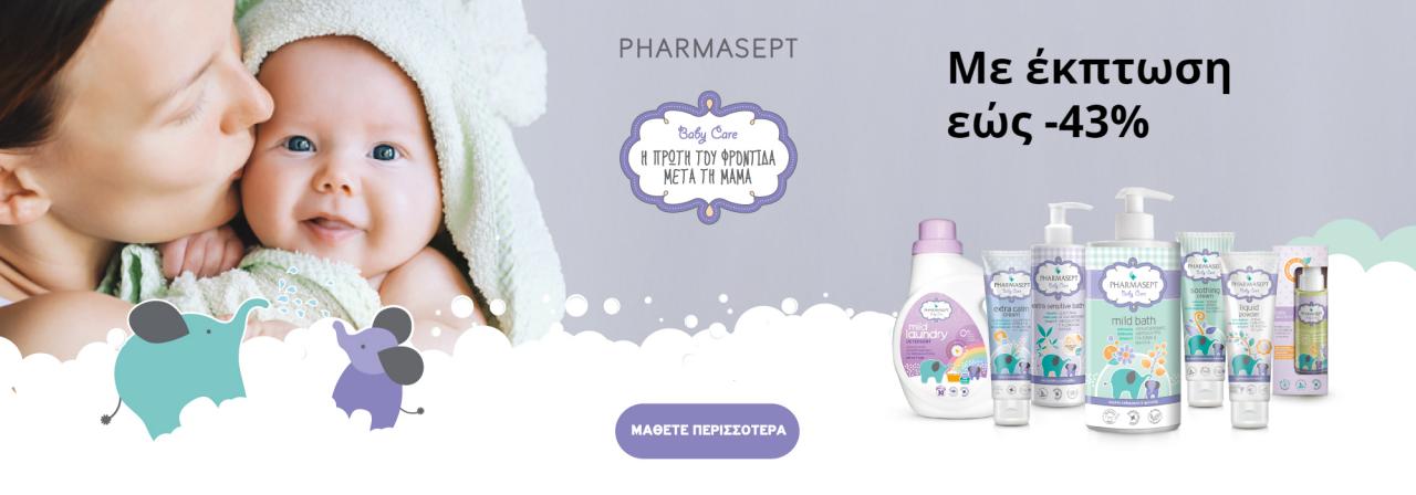 Pharmasept Baby