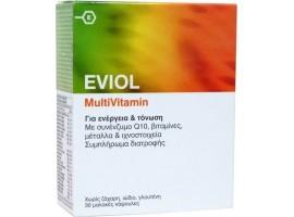 Πολυβιταμίνες Eviol