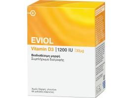 Βιταμίνη D Eviol