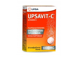 Βιταμίνη C UPSA