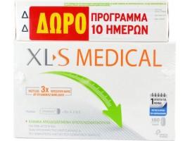 Λιποδιαλύτες-Αδυνατιστικά XL-S MEDICAL
