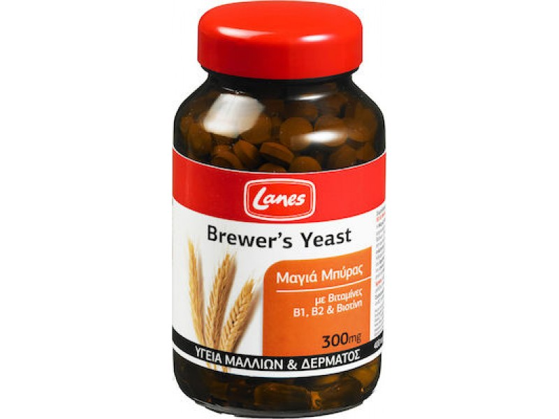 Lanes Brewers Yeast 400 Ταμπλέτες
