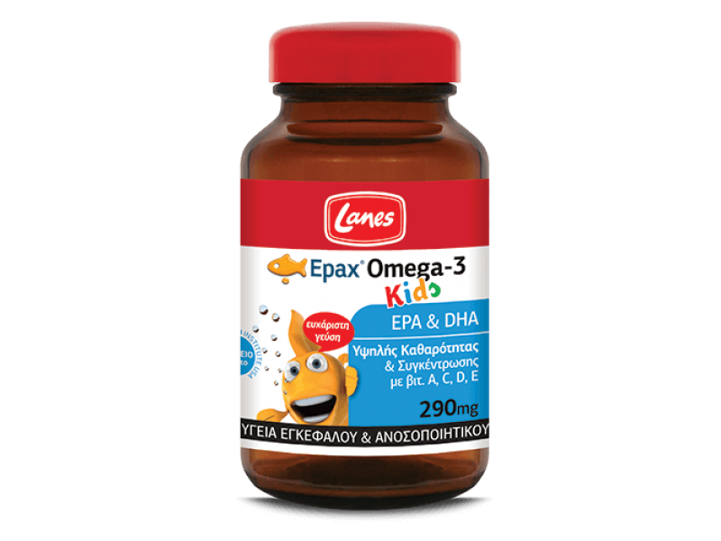 Lanes Epax Omega 3 Kids 60 Μασώμενες Ταμπλέτες
