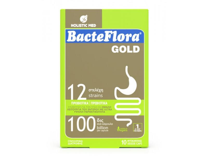 Holistic Med Bacteflora Gold 10 κάψουλες