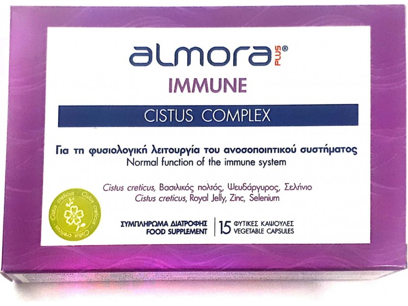 Almora Immune Cistus Complex 15 φυτικές κάψουλες