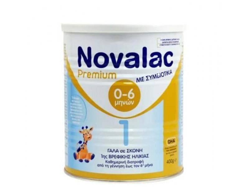 Novalac Premium 1 Βρεφικό Γάλα 400gr