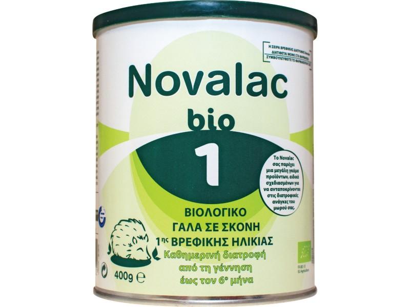 Novalac Bio 1 Βρεφικό Γάλα 400gr