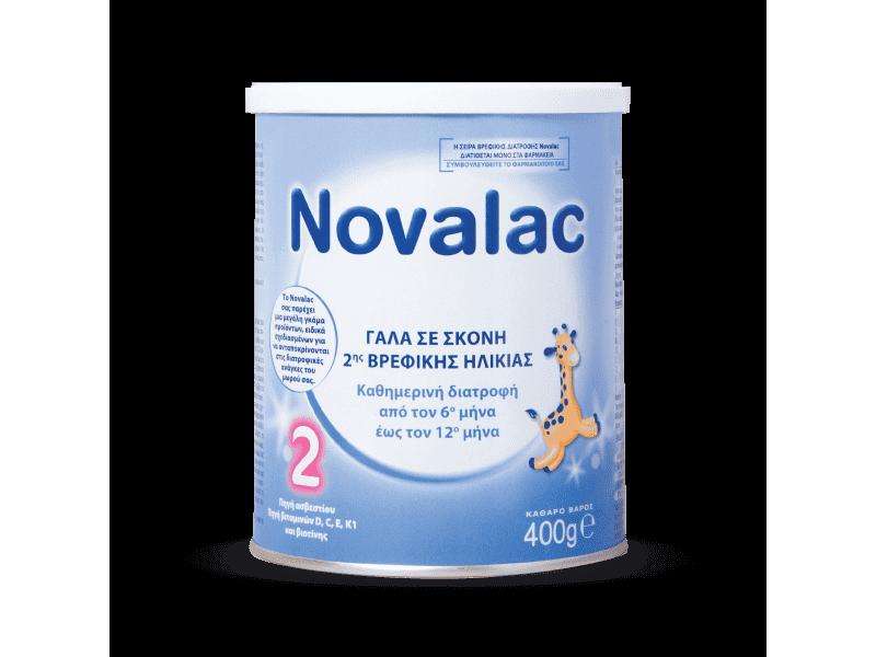 Novalac 2 Βρεφικό Γάλα 400gr