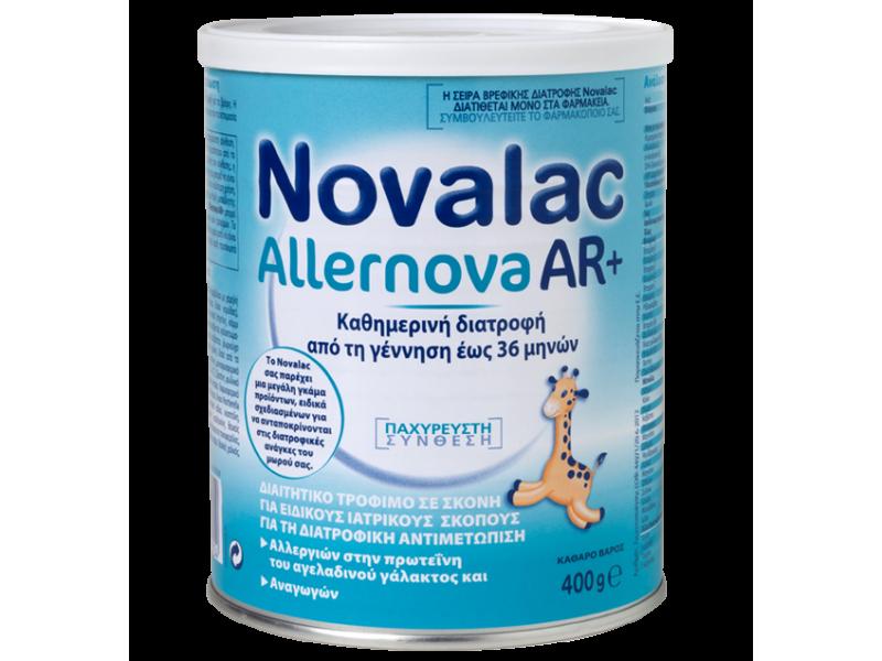 Novalac Allernova AR+ Βρεφικό Γάλα 400gr