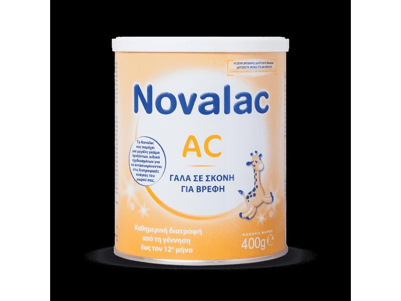 Novalac AC Βρεφικό Γάλα 400gr