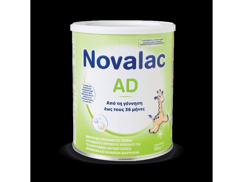 Novalac AD Βρεφικό Γάλα 600gr