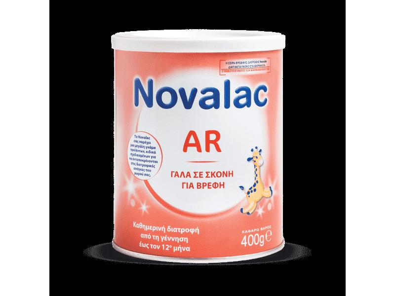 Novalac AR Βρεφικό Γάλα 400gr