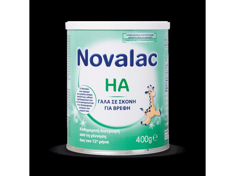 Novalac HA Βρεφικό Γάλα 400gr