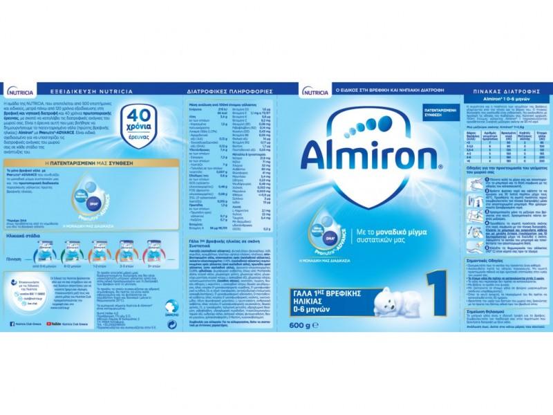 Nutricia Almiron 1 Βρεφικό Γάλα 600gr