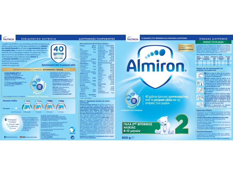 Nutricia Almiron 2 Βρεφικό Γάλα 600gr
