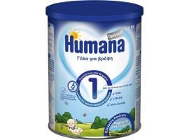 Βρεφικά Γάλατα Humana