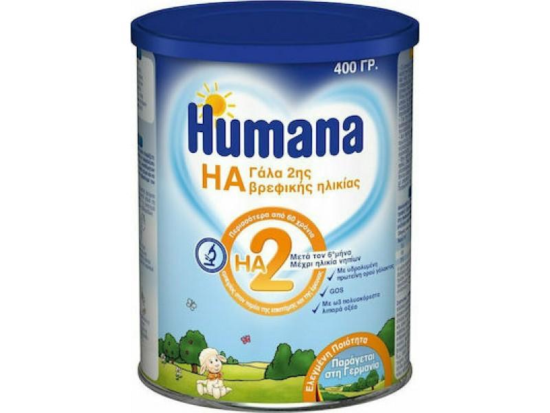 Humana HA 2 Βρεφικό Γάλα 400gr