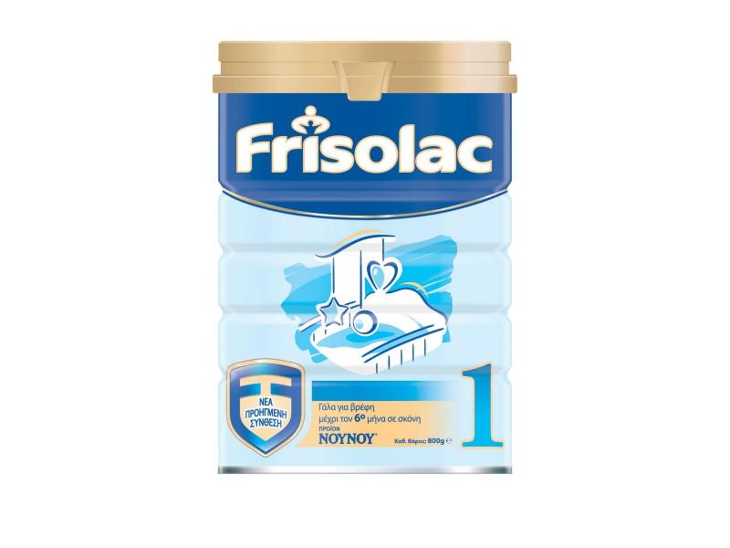 ΝΟΥΝΟΥ Frisolac 1 Βρεφικό Γάλα 800gr