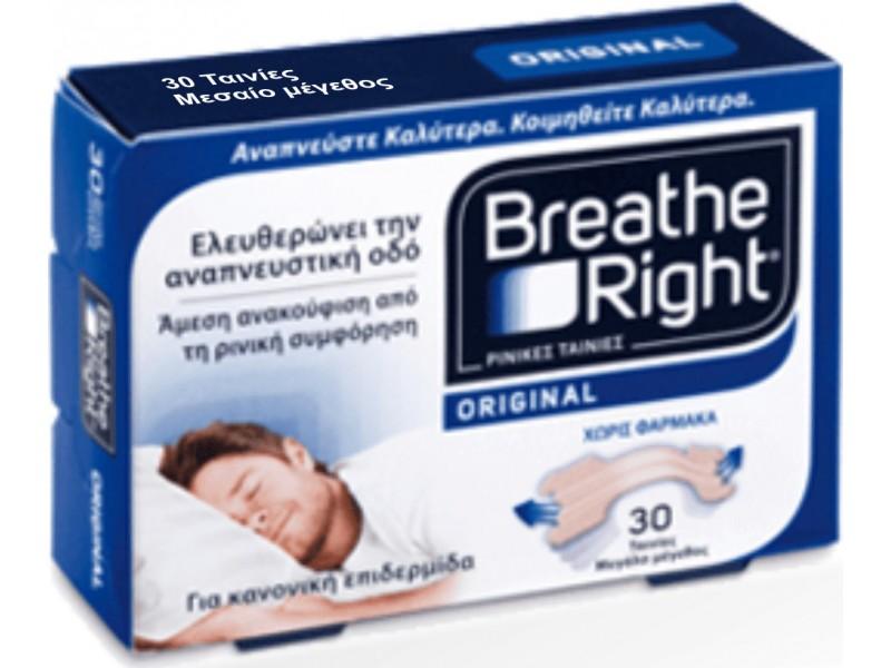 Breathe Right Original Μεσαίο Μέγεθος 30τμχ