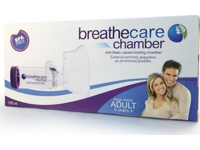 Asepta Breathecare Αεροθάλαμος Εισπνοών Ενηλίκων(5+ ετών)