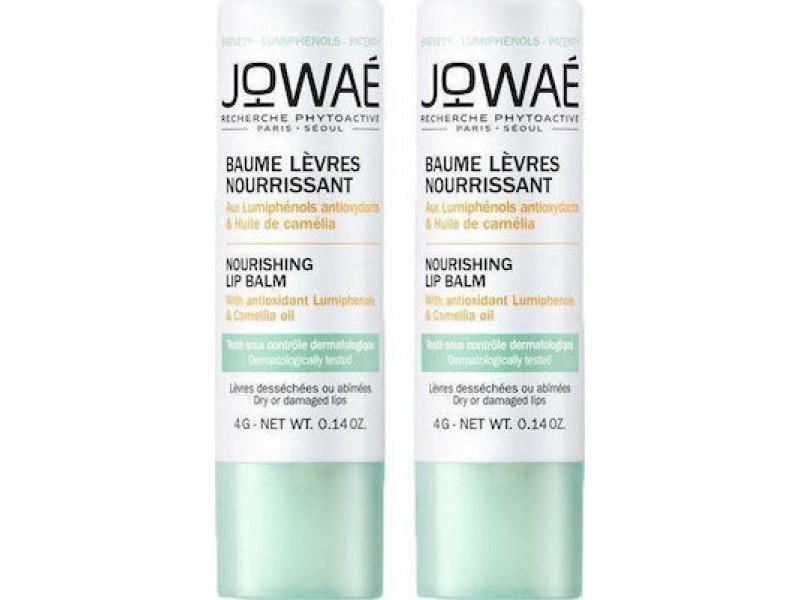 Jowae Nourishing Lip Balm 2x4 gr