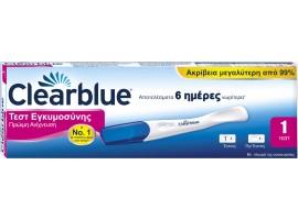 Τεστ Εγκυμοσύνης-Ωορρηξίας Clearblue