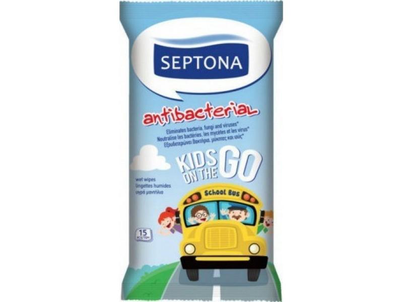 Septona Kids On The Go Αντιβακτηριδιακά Μαντηλάκια 15τμχ