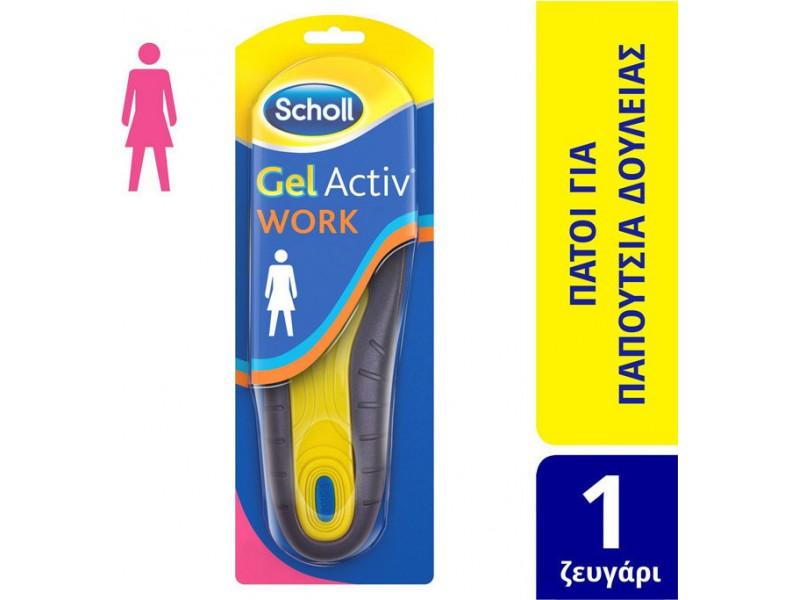 Scholl Gelactiv Πάτοι για Παπούτσια Εργασίας Γυναικείοι