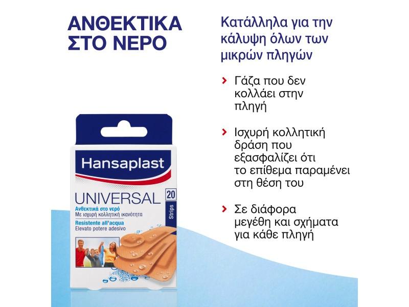 Hansaplast Universal Water Resistant 20τμχ