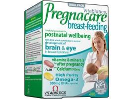 Συμπληρώματα Εγκυμοσύνης-Θηλασμού Vitabiotics