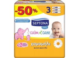 Μωρομάντηλα Septona