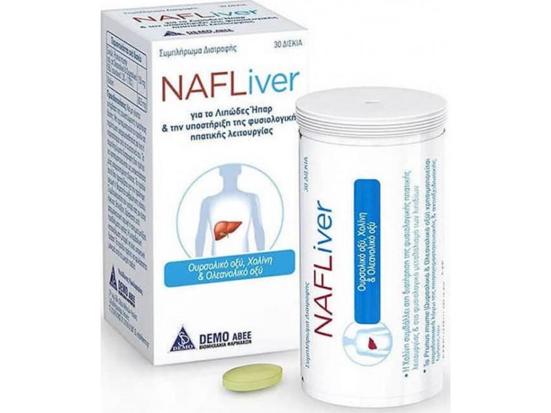 Demo NafLiver 30 ταμπλέτες