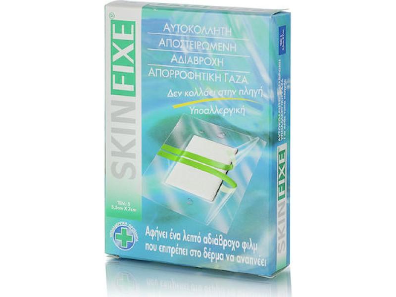 Pharmasept Skinfixe 5.5cm x 7cm 5 Τεμάχια