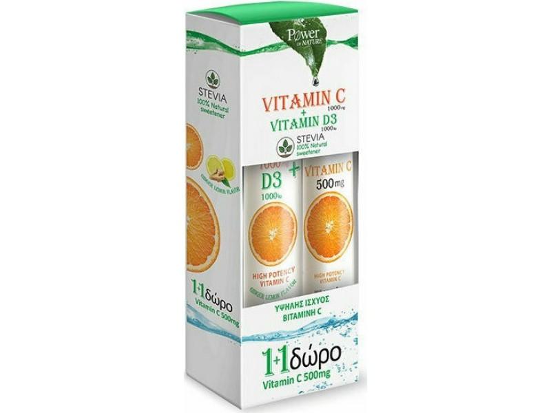 Power Health Vitamin C 1000mg & D3 1000iu Stevia 24 αναβράζοντα δισκία & Vitamin C 500mg 20 αναβράζοντα δισκία