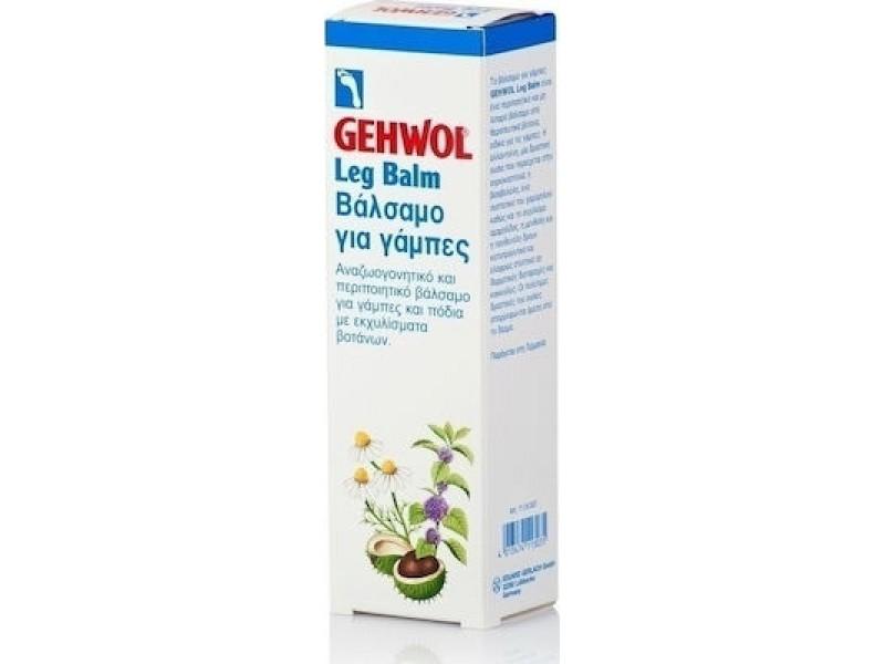 Gehwol Βάλσαμο Για Γάμπες 125 ml