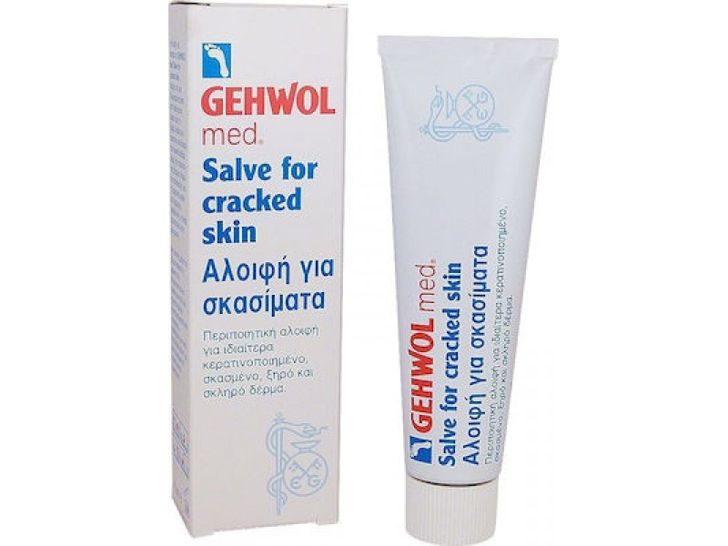 Gehwol Med Αλοιφή Για Σκασίματα 75 ml