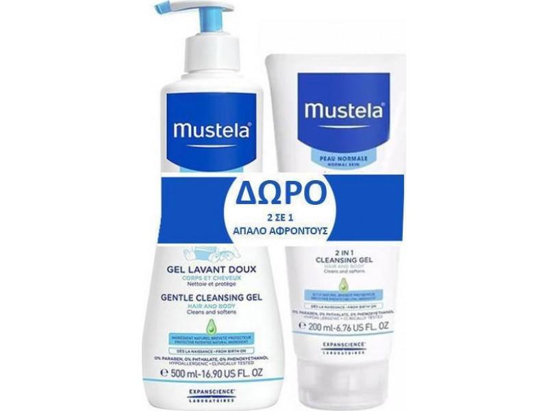 Mustela Gentle Cleansing Gel 500ml & Δώρο Επιπλέον Ποσότητα 200ml