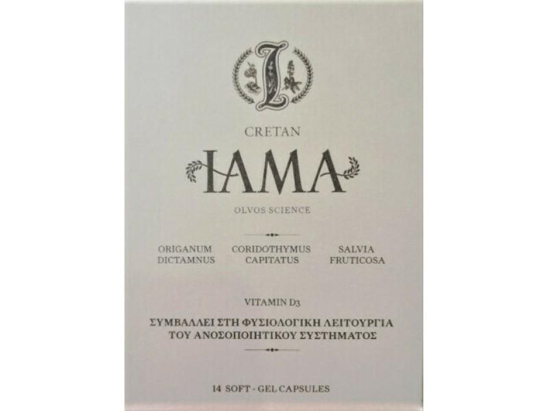 Olvos Science Cretan Iama & Vitamin D3 14 μαλακές κάψουλες