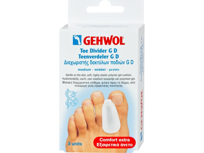 Gehwol Διαχωριστής Δακτύλων Ποδιού GD Μεσαίο Μέγεθος 3 Τεμάχια