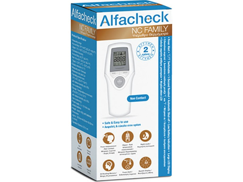 Alfacheck NC FAMILY Θερμόμετρο Υπέρυθρων Non Contact