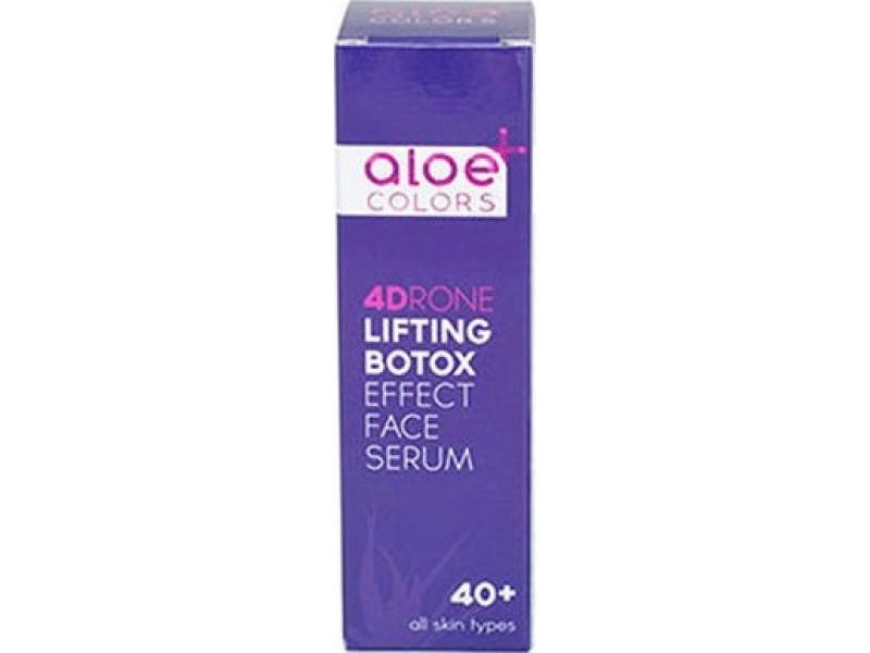 Aloe+Colors Lifting Serum Προσώπου
