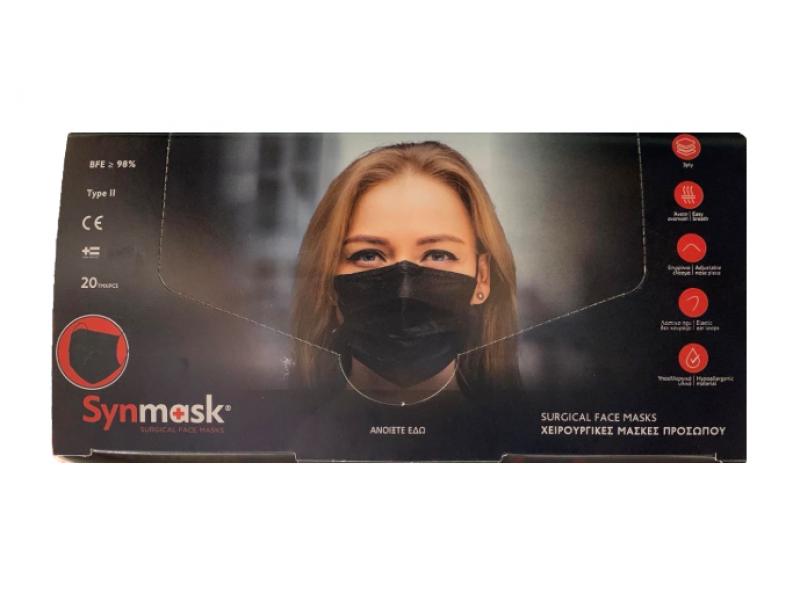 Synmask Μαύρες Μάσκες 3ply-Τύπου ΙΙ(EN 14683)-20 Τεμάχια