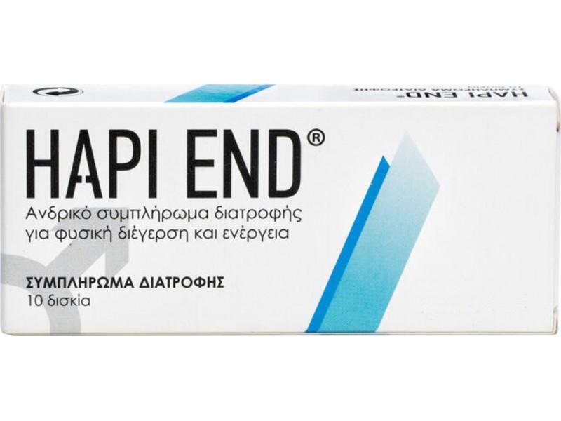 Hapi End Συμπλήρωμα Διατροφής 10 κάψουλες