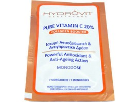 Αμπούλες -  Serum Hydrovit