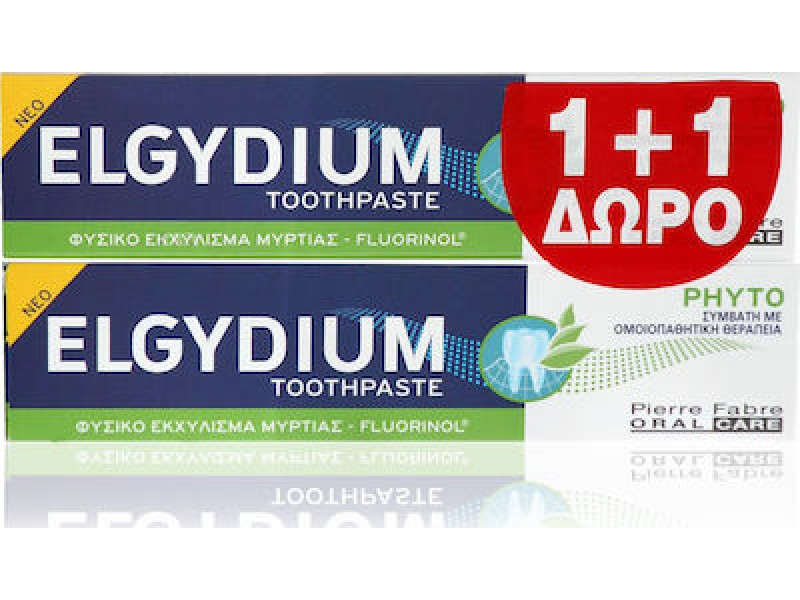 Elgydium Phyto κατά της Πλάκας, κατάλληλη για Ομοιοπαθητική 2 x 75ml