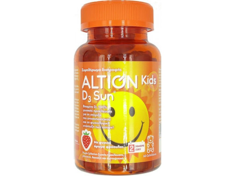 Altion Kids D3 Sun 60 μασώμενες ταμπλέτες Φράουλα