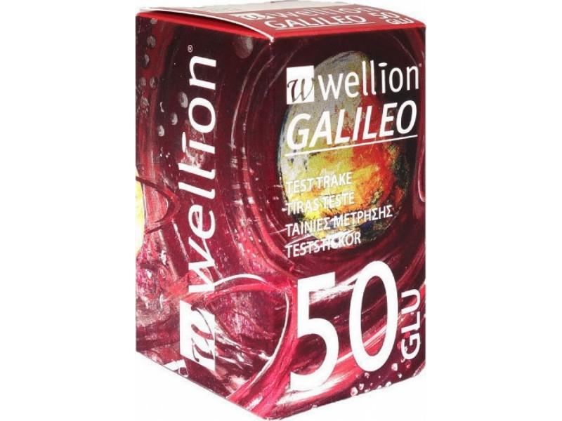 Wellion Galileo 50 τμχ