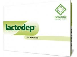 Προβιοτικά Erbozeta