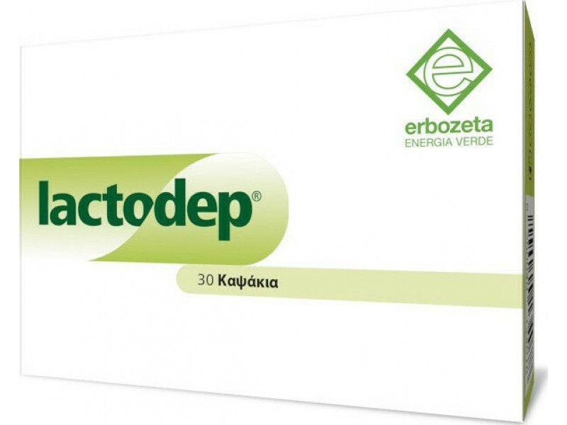 Erbozeta Lactodep 30 κάψουλες
