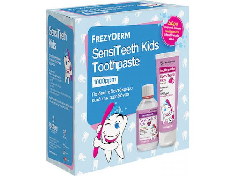 Frezyderm SensiTeeth Kids Toothpaste 1000ppm 50ml & Mouthwash 100ml